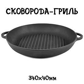 Сковорода гриль 340х40 (чугунная, Ситон)