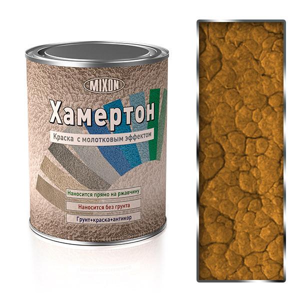 Молотковая краска 3 в 1 Mixon Хамертон-440. 0,75 л
