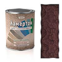 Молотковая краска 3 в 1 Mixon Хамертон-501. 0,75 л