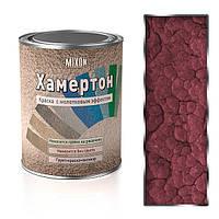 Краска антикоррозионная молотковая Mixon Хамертон-508. 0,75 л, фото 1