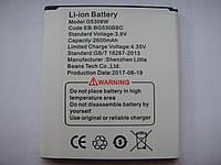 Аккумулятор Nephy для Samsung SM-J320F/DS Galaxy J3 (ёмкость 2600mAh)