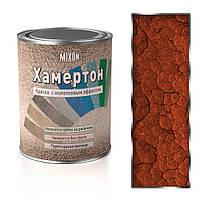 Молотковая краска Mixon Хамертон-580. 0,75 л