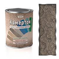 Молотковая краска Mixon Хамертон-603. 0,75 л