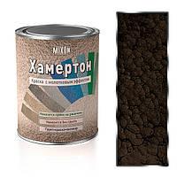 Антикоррозионная молотковая краска Mixon Хамертон-609. 0,75 л, фото 1