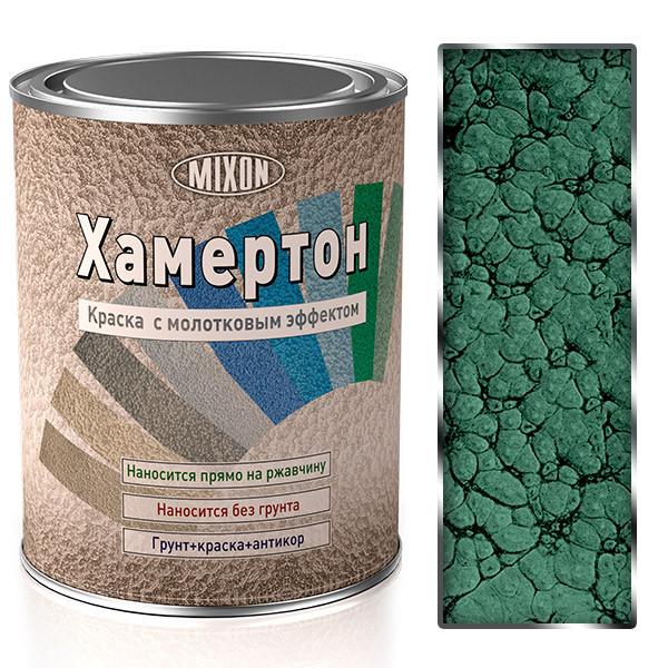 Эмаль молотковая Mixon Хамертон-350. 2,5 л