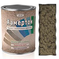 Эмаль молотковая Mixon Хамертон-430. 2,5 л