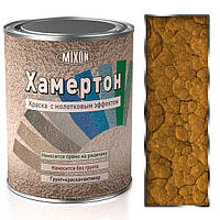 Молотковая краска 3 в 1 Mixon Хамертон-440. 2,5 л, фото 1