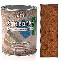 Молотковая краска 3 в 1 Mixon Хамертон-450. 2,5 л