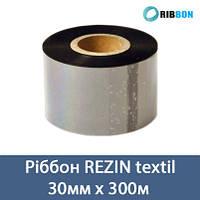 Ріббон Rezin Textil 30мм x 300м