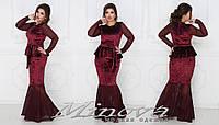 Длинное комбинированное женское платье с баской бархат +рельефная сетка размеры (р.42-54)