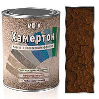 Краска молотковая Mixon Хамертон-520. 2,5 л, фото 1