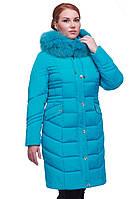 Пальто зимнее Дайкири