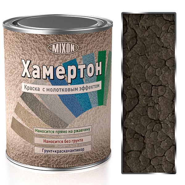 Антикорозійна молоткова фарба Mixon Хамертон-607. 2,5 л