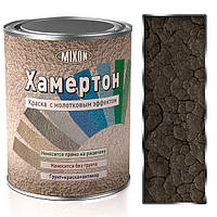 Антикорозійна молоткова фарба Mixon Хамертон-607. 2,5 л, фото 1
