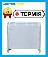 Электроконвектор Термия ЭВУА-1,5/230 (с) Универсал 1,5 кВт, напольный/настенный