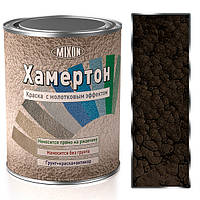 Антикоррозионная молотковая краска Mixon Хамертон-609. 2,5 л
