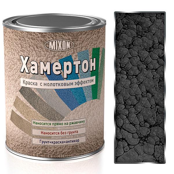 Краска с молотковым эффектом Mixon Хамертон-730. 2,5 л