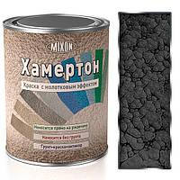 Краска с молотковым эффектом Mixon Хамертон-730. 2,5 л, фото 1