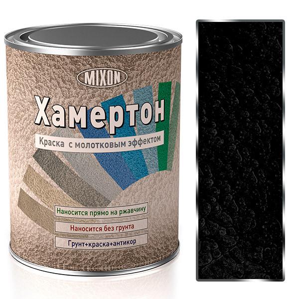 Краска с молотковым эффектом Mixon Хамертон-800. 2,5 л