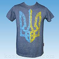 """Футболка """"Тризуб жовто-блакитний""""(колір джинсовий меланж)"""