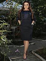 Платье (50-52, 54-56) —трикотаж купить оптом и в розницу в одессе  7км