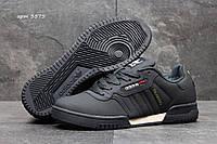 Мужские зимние кроссовки Adidas Calabasas синие  реплика ААА+), фото 1
