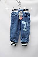 Джинс флис мальчик опт со склада Одесса 7км джинс зима