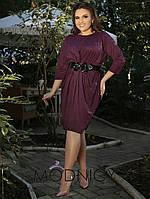 Платье (48-50, 52-54, 56-58) —трикотаж купить оптом и в розницу в одессе  7км