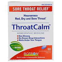 Boiron, ThroatCalm, 60 быстрорастворимых таблеток