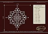 Набірна розетка з гіпсу, гіпсова розетка Нр28а  2100х2100 мм., фото 2