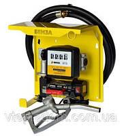 Мини АЗС для перекачки топлива Бенза БД 220/40 л/мин