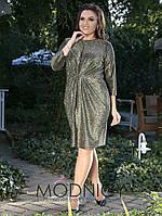 Платье (48-50, 52-54, 56-58) —люрекс на трикотаже купить оптом и в розницу в одессе  7км