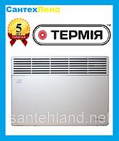 Конвектор Термия ЭВНА-1,5/230 С2 (сш)  1,5 кВт