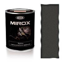 Термостойкая краска с металлическим эффектом Mirox-7010. 0,75 л