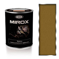 Термостойкая краска с металлическим эффектом Mirox-1036. 0,75 л
