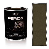 Краска с металлическим эффектом Mirox-1035. 0,75 л, фото 1