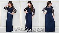 Вечернее платье в пол большого размера от ТМ Minova новая коллекция ( р. 52-62 )