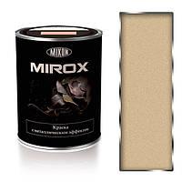 Термостойкая краска с металлическим эффектом Mirox-CLR-1019. 0,75 л