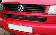 """Зимняя накладка на решетку радиатора Volkswagen T4 1998-2003 """"косые фары"""" (низ)"""
