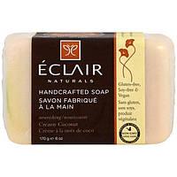Eclair Naturals, Мыло ручной работы, сливочный кокос, 6 унций (170 г)