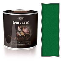 Краска с металлическим эффектом Mirox-6000. 2,25 л