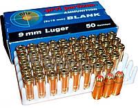 Патроны холостые PPU Luger (пистолетные, 9x19 мм) 50 штук