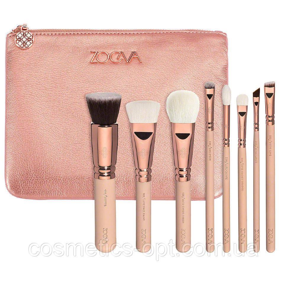 Кисти Zoeva Luxury Set Розовое Золото (8 предметов) – большой (реплика)