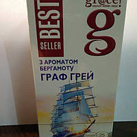 Чай Грейс Бестселлер Граф Грей чёрный с ароматом бергамота  25 пакетов по 2гр