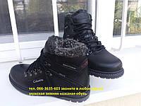 Кожаная обувь мужская зимняя