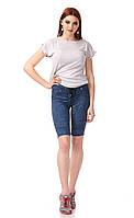 Женские трикотажные облегающие летний. Модель КА005_синий., фото 1