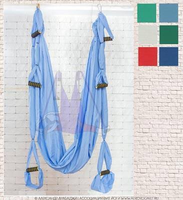 Гамак для Йоги «Comfort Lux»