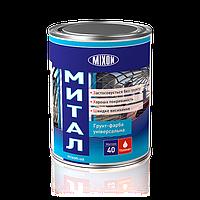 Грунт-краска по металлу Mixon Митал. Коричневая полуматовая (RAL8016). 1 л