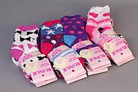1053 Детские носки травка Ruinur 27-30