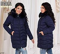 Куртка зимняя на змейке плащевка+холлофайбер 46-48,48-50,50-52,54-56
